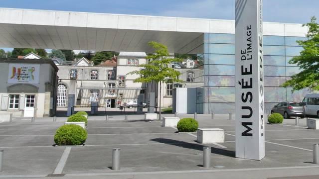 Le Centre de documentation du Musée de l'Image